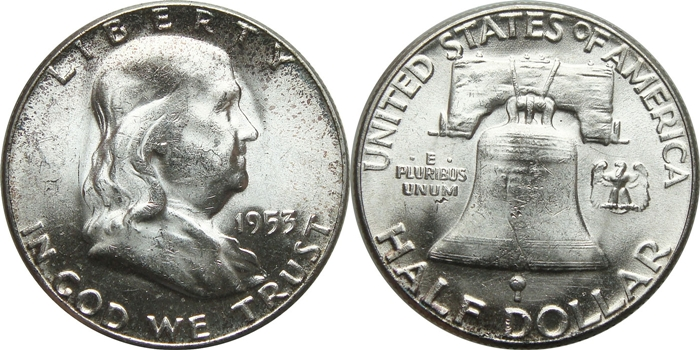 Almost Uncirculated AU58 Franklin Half Dollar Image